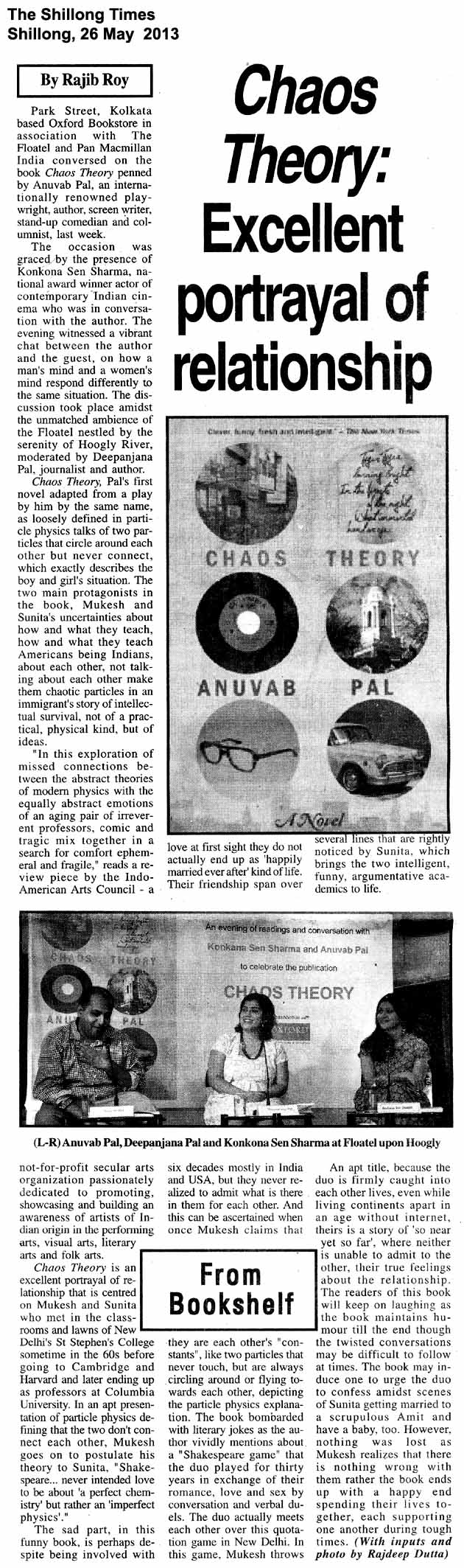 Shillong Times - Chaos Theory review