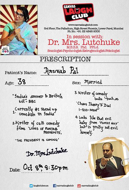 Lutchuke
